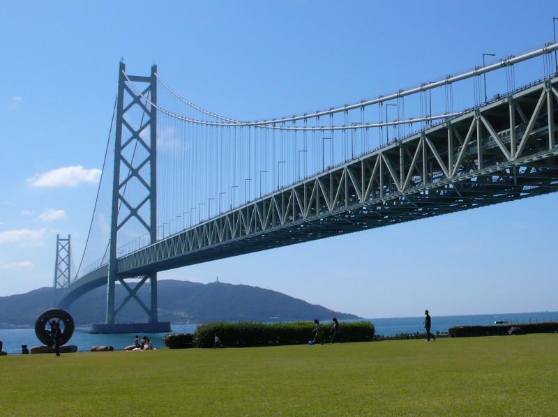 Akashi Straits Bridge is the longest suspention bridge in the world. The length is 3910m.