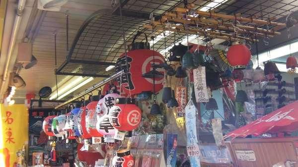 Souvenir shop of Japan unique memories