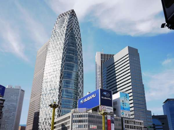Shinjuku, nuevo centro de la ciudad de Tokio