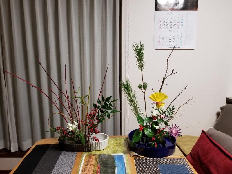 Flower Arrangement for the New Year I arranged