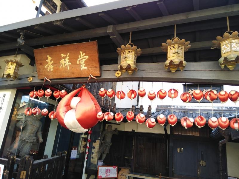 Nara Town Walk : Nara Town Museum