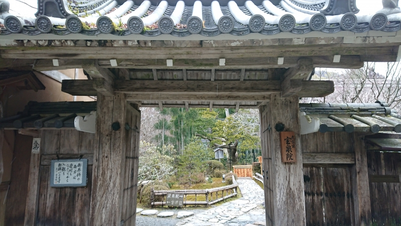 Hidden Gems of Kyoto limited during only 2 months between April and June