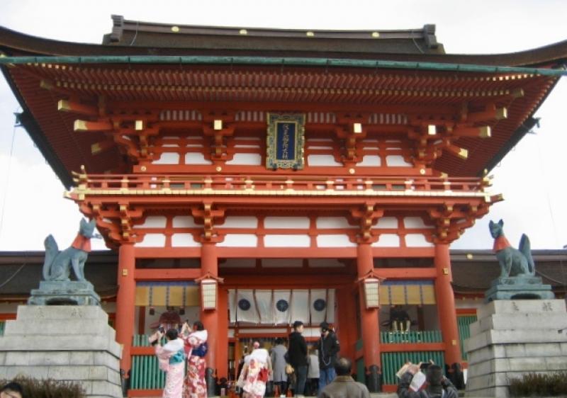 Fushimi Inari Shrine, it located at the south of Kyoto-city.