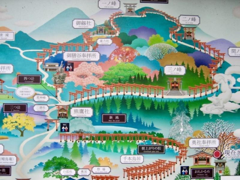 Fushimi Inari-yama mountain, it's behind the Fushimi Inari Taisha Shrine.