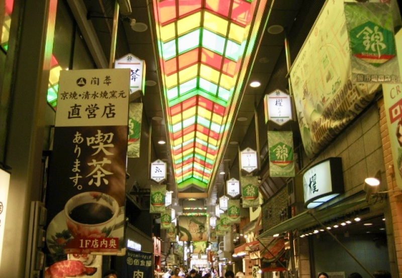 Nishi-ki food market, you can walk around this food market while eating and drinking.