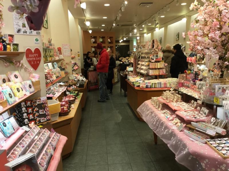 Gion (Souvenir shops)