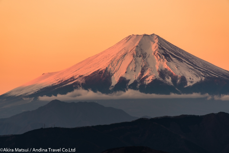 En el pico de Mt.Otake
