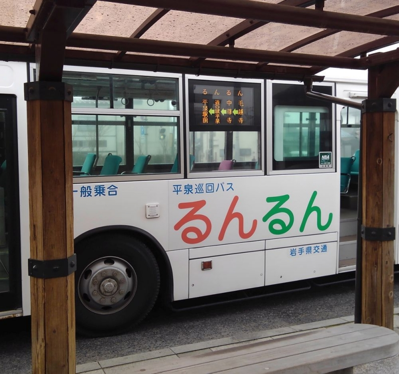 We will use shuttle bus called