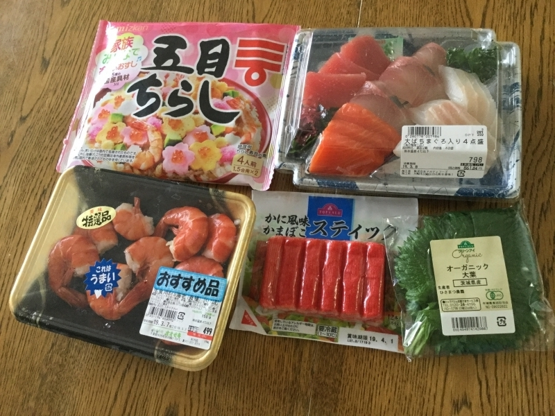 If you buy raw seafood of your choice and Sushi mix, it costs around 2000 yen for 4 persons.