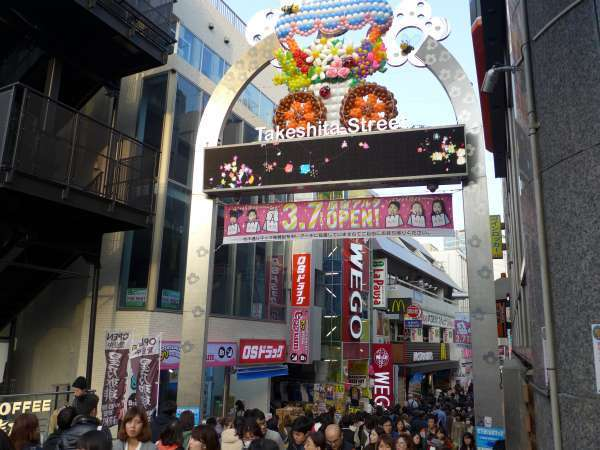 Entrance of Takeshita street, the most popular place for teenage girls.