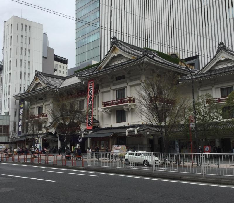Kabukiza Theater.