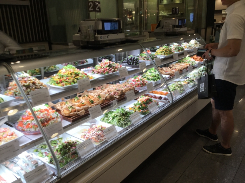 Food floor of Isetan Department Store