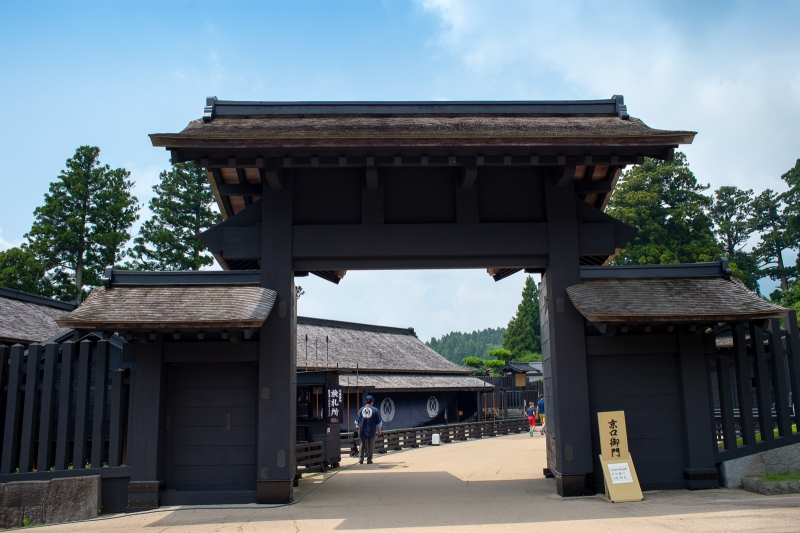 Hakone Checkpoint shows old barrier station on the main highway called Tokaido during Samurai period.
