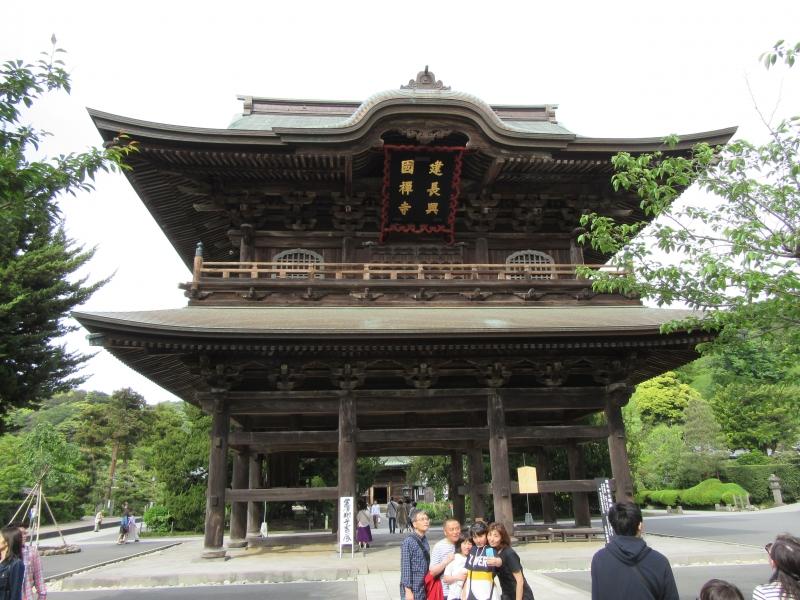 Sanmon, or General Gate at Kencho-ji temple