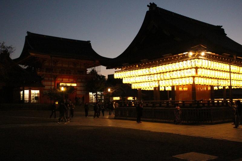 Your very own Kyoto Tour! (Nov.15th - Nov.30th)