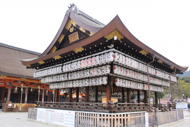 Your very own Kyoto Tour! (Jun. 20th to Aug. 25th in 2021)