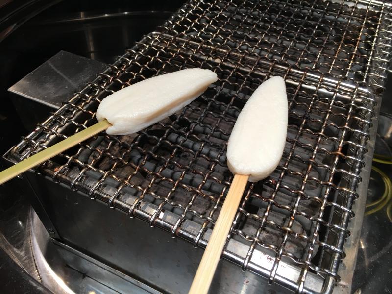 Kamaboko fish cake grilling