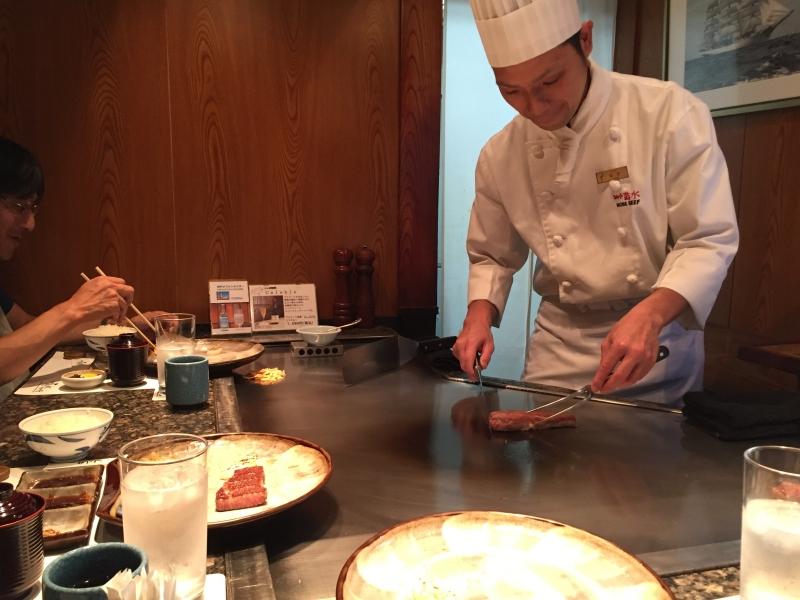 Kobe Beef Teppanyaki Lunch