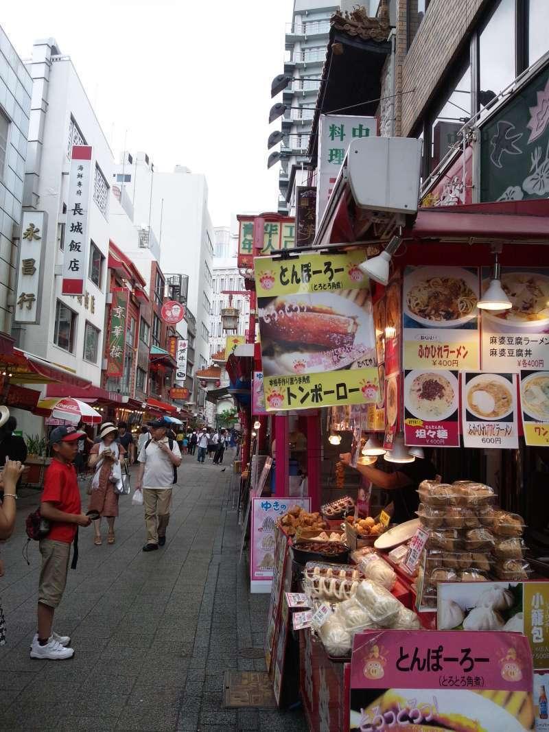 Nankinmachi Chinatown