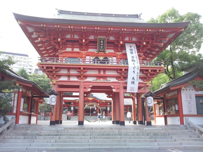 Gate at Ikuta Jinja Shrine