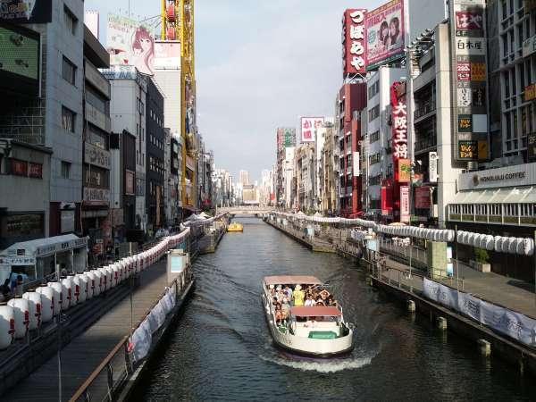 Dotombori River Cruise