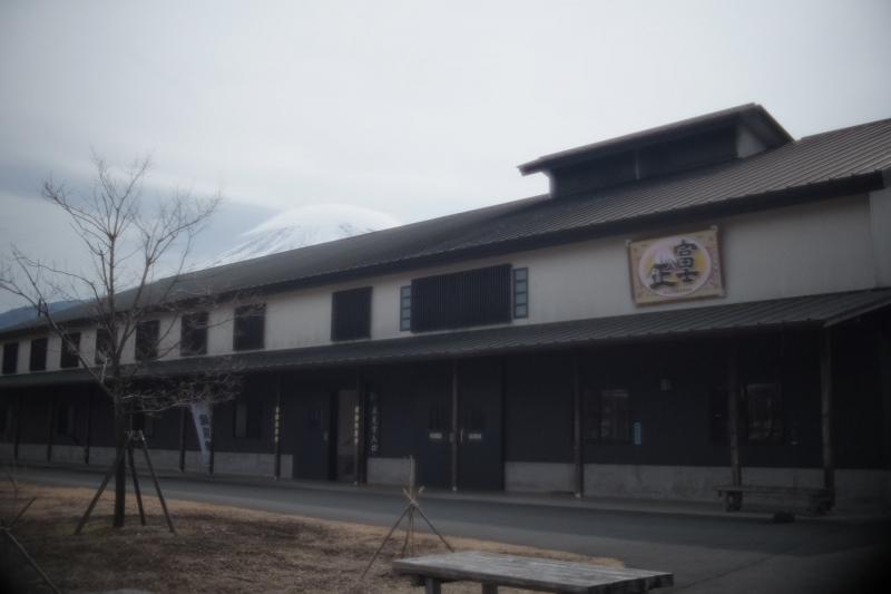 Sake brewery on the premises of Asagiri Food Park, and Mt. Fuji over it