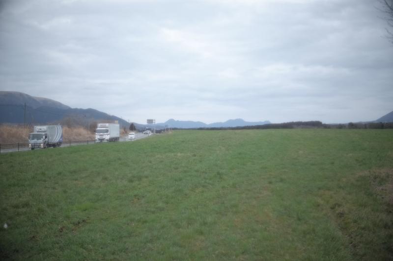 The vast pasture of the Asagiri Hailands.