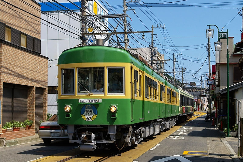Get a full view of Kamakura on the Enoden railway.