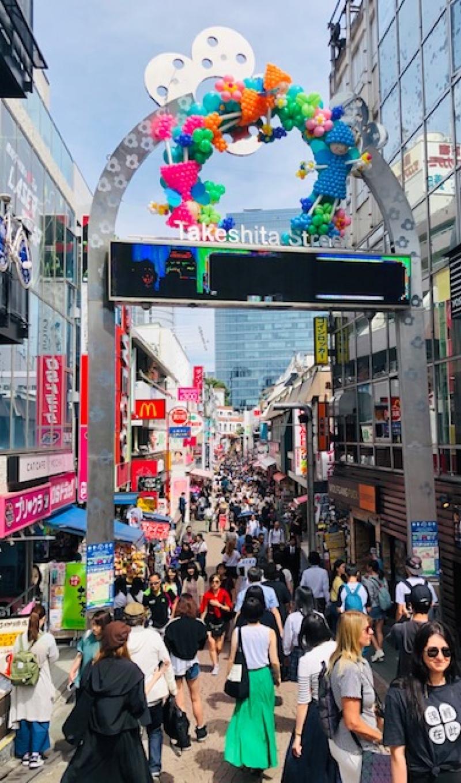 Harajuku district