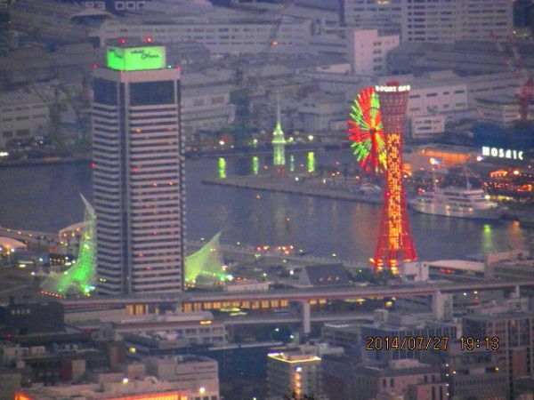 Hotel Okura and the Red Port Tower of Kobe