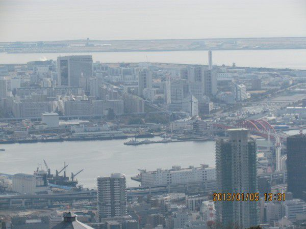 The view of Kobe City
