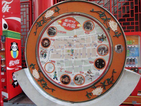 a guide map of Nankin-cho