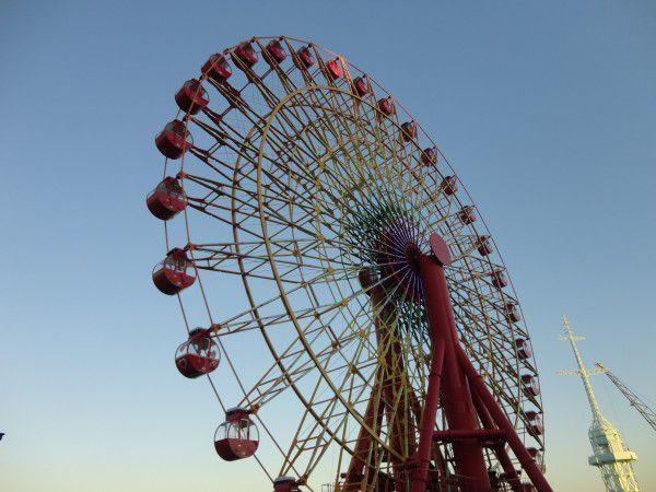 Ferris wheel at Harbor Land