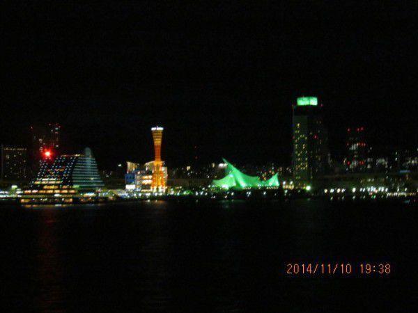 A beautiful night scene of Kobe