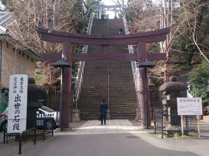 The god for success of profession at «Atago shrine»