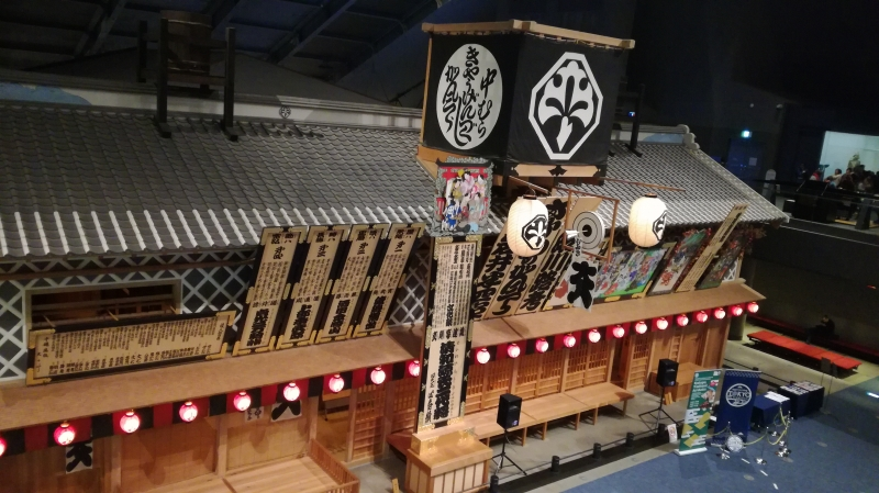 replica of Edo era building in Edo-Tokyo museum