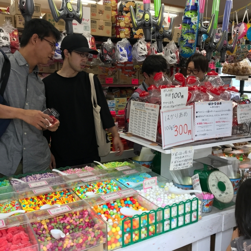 Candy alley has traditional candies and old-fashioned toys. (#8)
