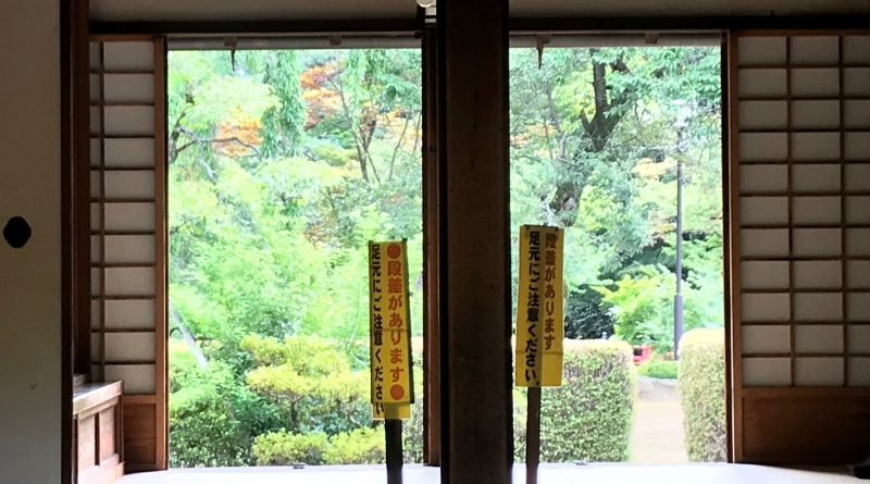 A refreshing view of the gardens surrounding the Kitain Temple. (#1)