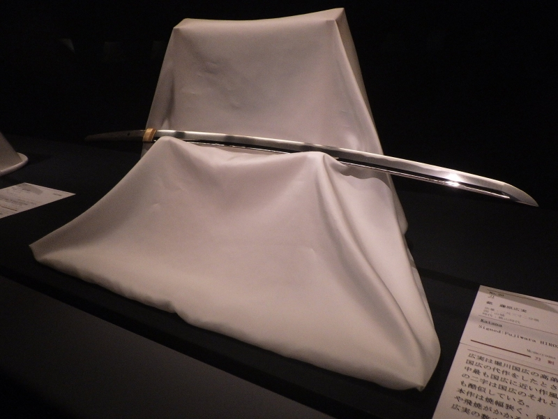 The Japanese Sword Museum houses a wide variety of Japanese swords, sword mountings, armors, and many other related objects and documents. The facility also houses the Tachi Nobuyoshi sword, a national treasure of Japan, and the notable blades that have been recognized and certified by the Japanese government.