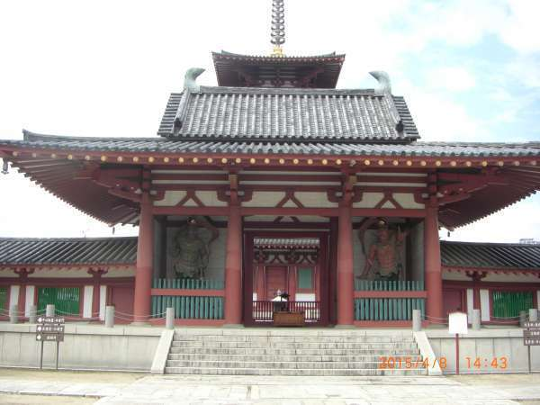 The main enterance gate of Shitennoji Temple,  the 1st state-established Buddhist temple in Japan