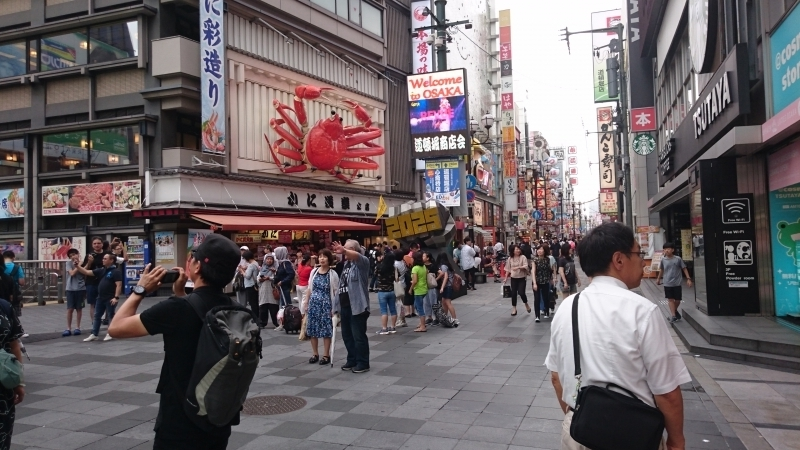 Dotonbori in Nanba area is the busiest street in Osaka with so many shops and restaurants.You can enjoy buying souvenirs for your family and friends.Also you can enjoy light snacks like Takoyaki(octopus balls),typical Osaka foods.