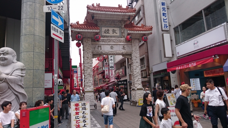Once you come into the street of China Town,you have already left Japan and have already been a chinese citizen.Full course of chinese dishes and light snucks can be found in any restaurants here.