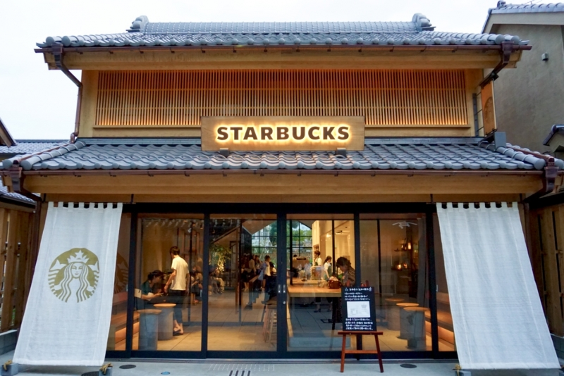 Kawagoe Starbucks just beside the Toki-no-Kane(Time bell)