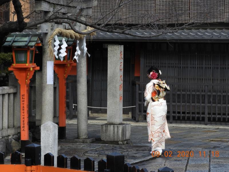 Tatsumi shrine in Gion