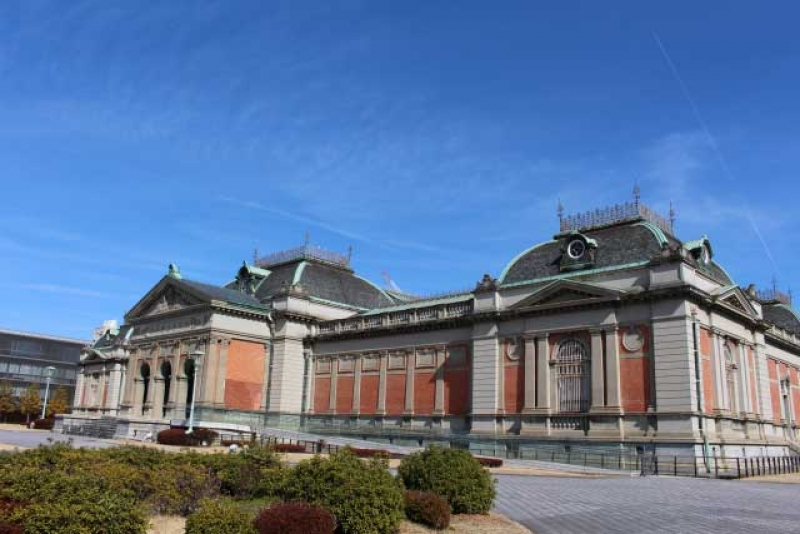 Kyoto National Museum...One of  four top-level national museums focusing on traditional Japanese art