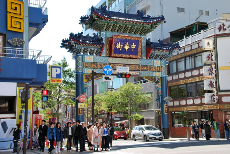 Entrance Gate of China Town