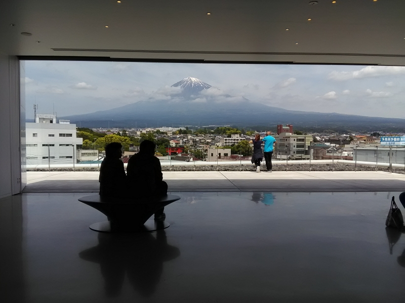 Top floor of the World Heritage Center allows you to see a regular Fuji and an inverted Fuji on the shiny floor