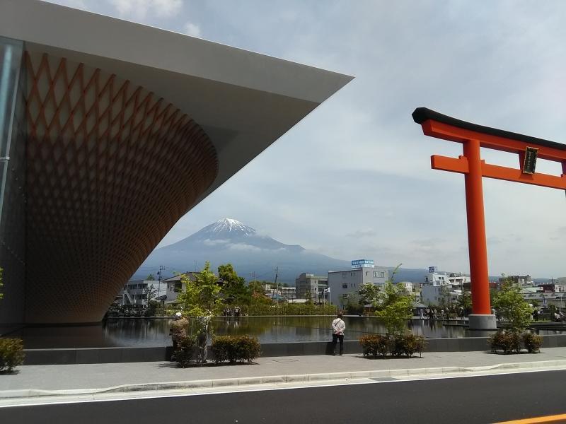 Fuji, the upside down Fuji (architecture designed by Ban Shigeru) and a red torii gate