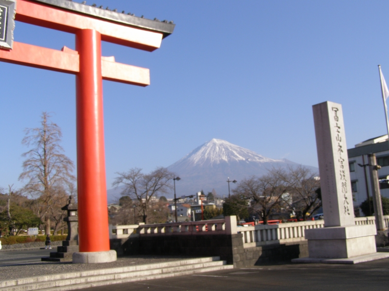 Superb view of Mt. Fuji on a clear winter day from Sengen Taisha Shrine