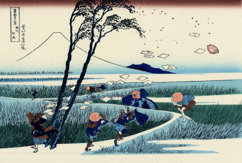 Ukiyo-e depicts the life of farmer in the past